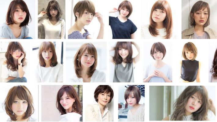 ヘアスタイル・髪型の種類や名前を一覧で紹介<メンズ・レディース>